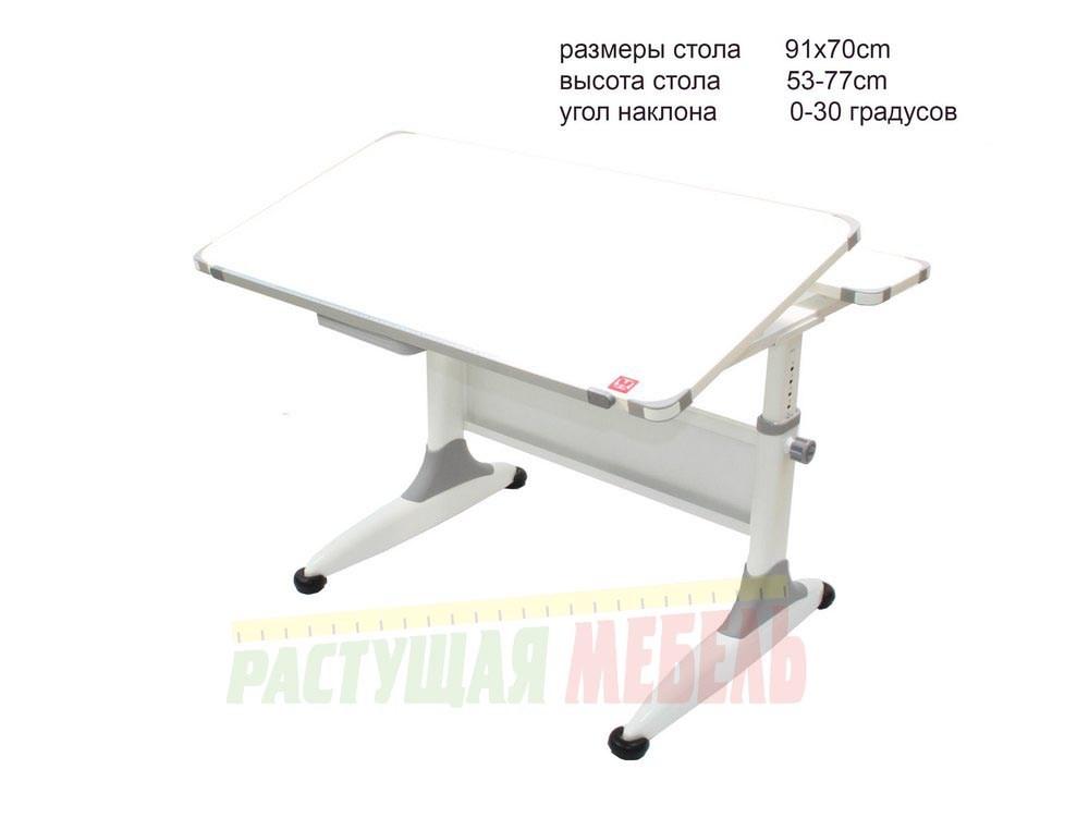 Детская парта Fan Desk UR7 Comf-pro Start  размеры