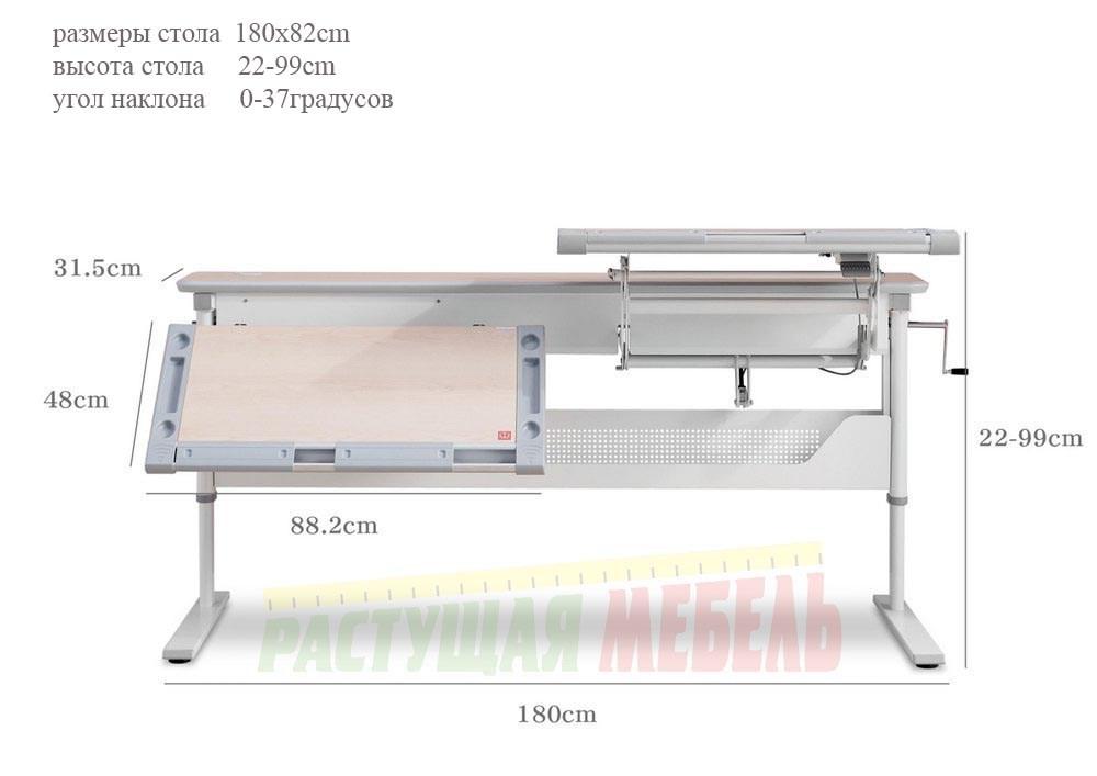 Регулируемый стол COMF-PRO M13 для двоих размеры