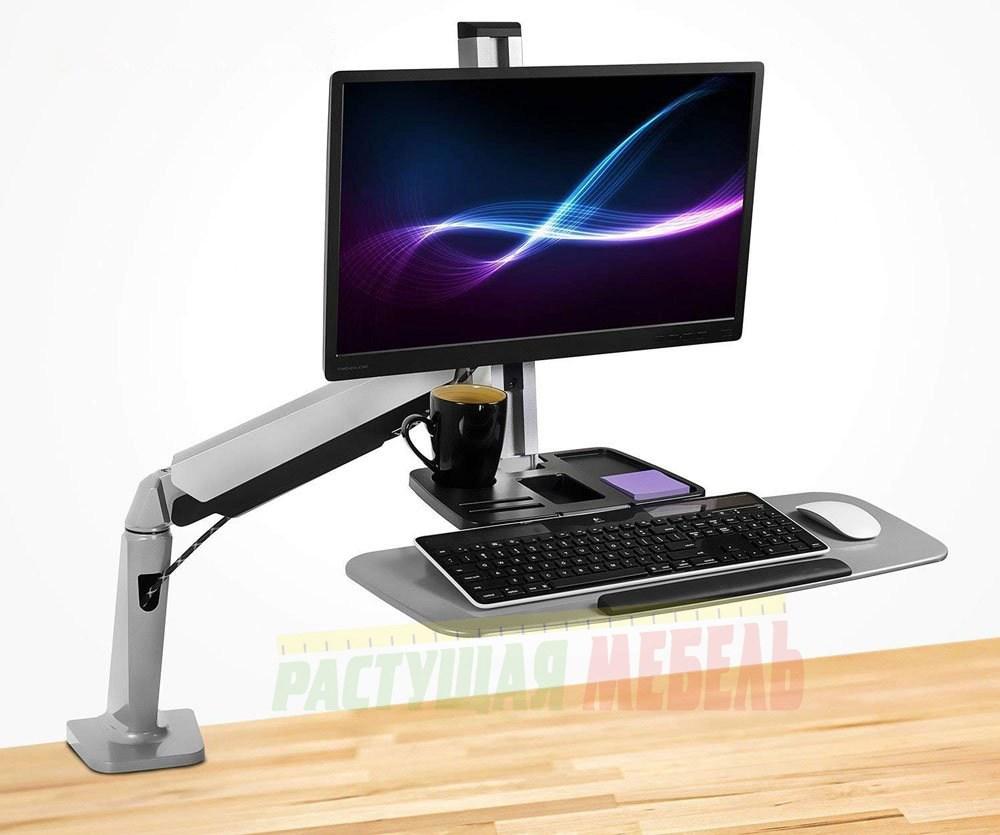 Настольный кронштейн для мониторов Workstation Silver с подставкой для клавиатуры, полкой для телефона и USB-зарядкой
